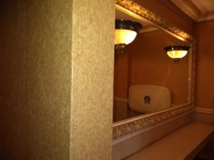 Le Jardin Bathroom