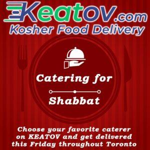 keatov_jewishcaterer